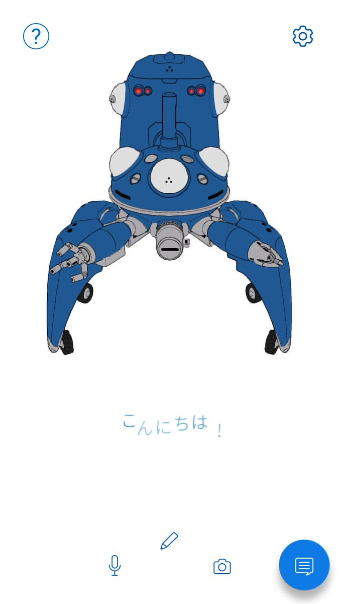 おはようございます!雨☔(´°ω°`)ですが!#アニメジャパン2017 の取材に行ってきます\( ¨̮ )/楽しみー!!