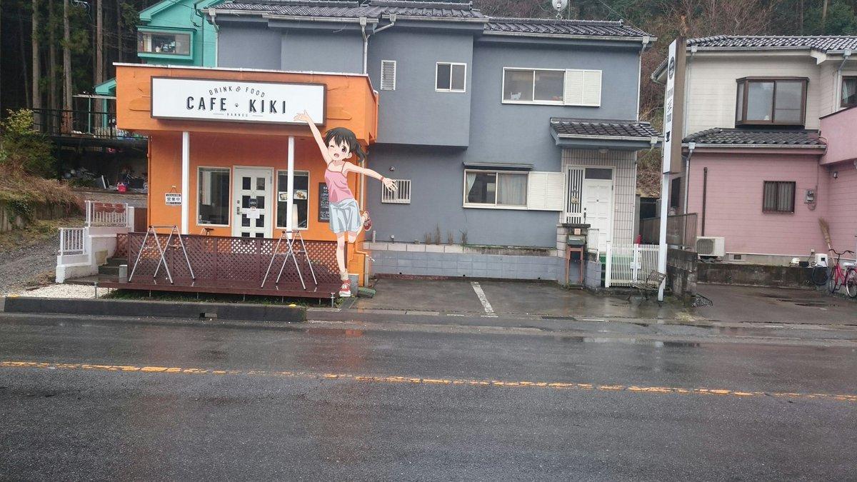 飯能カフェ巡り1軒目。原市場のカフェKIKIさんでフレンチトーストをいただきます!!.+:。(´ω`*)゜.+:。#ヤマ