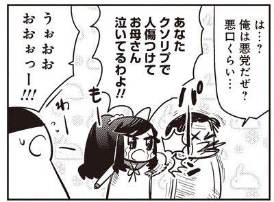 【92-14】 あいまいみー【92】 / ちょぼらうにょぽみ