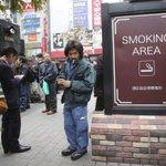 Japan needs anti-smoking law ahead of Tokyo Olympics: World Health Organization