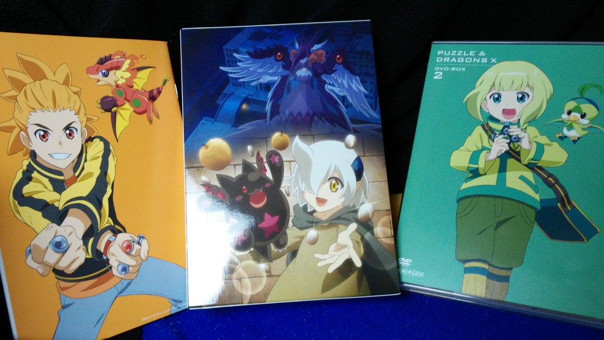 パズドラクロスDVD-BOX2巻が届いたのですが、ケースの裏表紙がぎゃんかわ