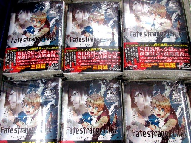 【入荷情報】電撃文庫新刊入荷☆「Fate/strange Fake 4」「ゼロから始める魔法の書IX」「ヘヴィーオブジェ