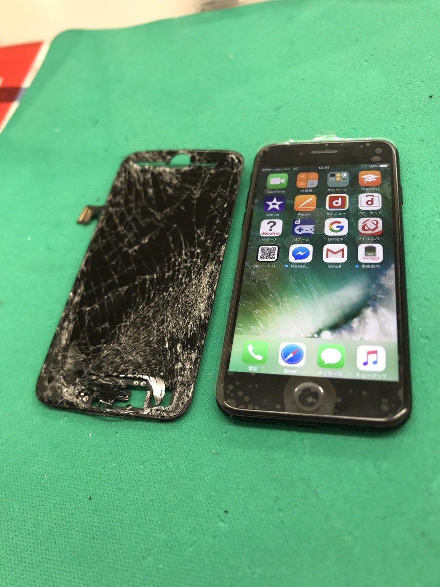 iPhone7の画面割れもデータは消さずに即日対応可能です^^アイフォン修理は当店にご相談くださいませ^^#iPhone