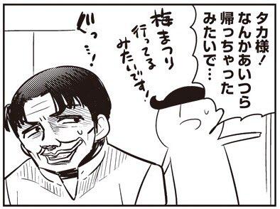 【92-13】 あいまいみー【92】 / ちょぼらうにょぽみ