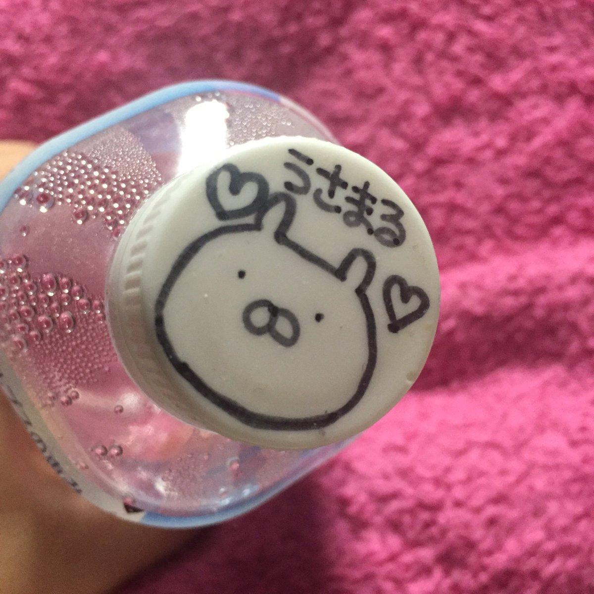 ペットボトルのキャップにうさまる描いてみたよ????????????✨ どうかしら❓ 下手くそって言うな????????????  #うさまる https://t.co/bXiejMCbwT