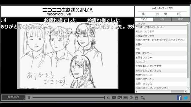 動画を投稿しました→IRICOMIX生放送・2017年4月7日24:00「卓球娘DVD&Blu-ray第二巻映像