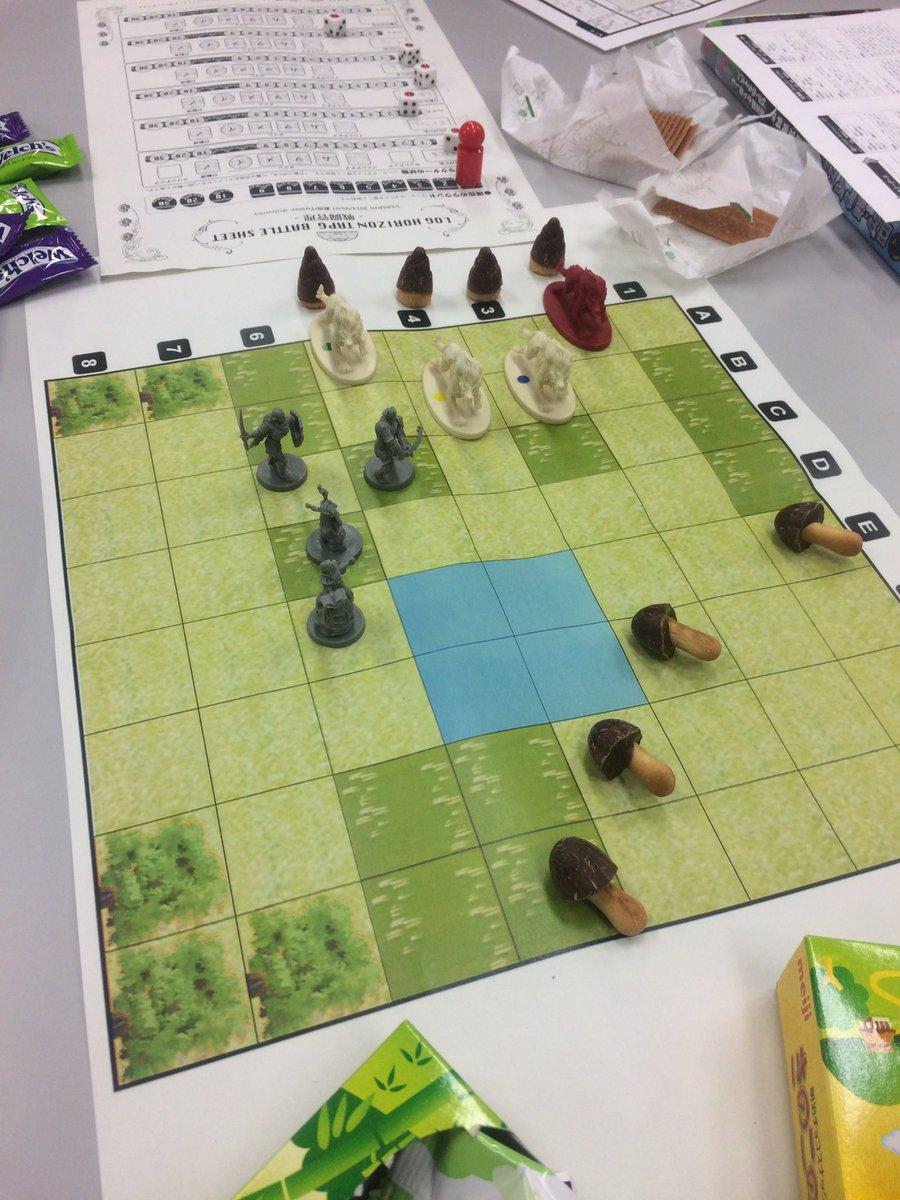 ログホライズンTRPG卓「究極!ふかふか肉まん」の戦闘シーンより。きのたけ戦争。 #いま自分がもってる意味不明な画像を晒