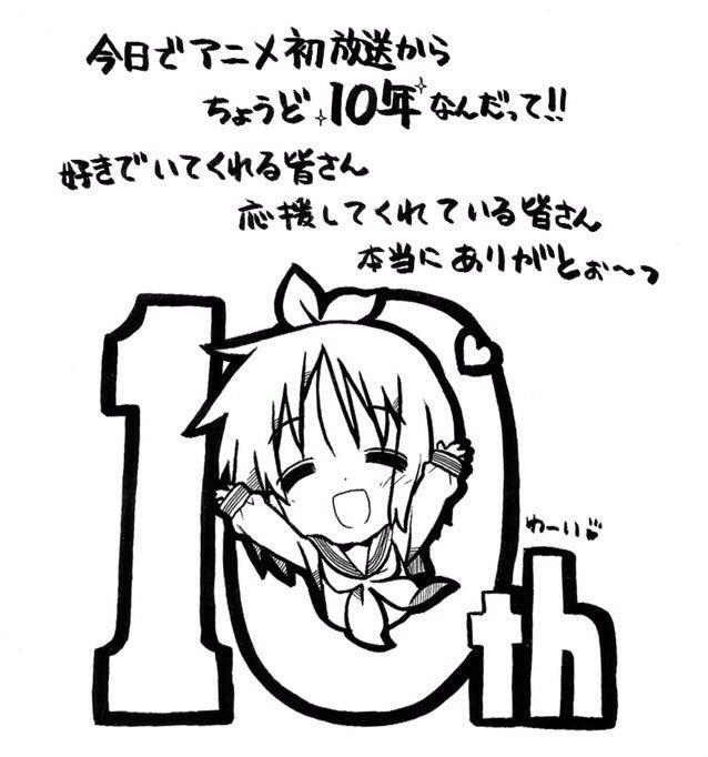 【洒落】エロゲースレッド12487【Share】YouTube動画>1本 ->画像>57枚