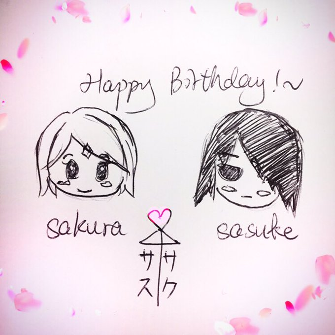 Sakura    Happy Birthday  ..