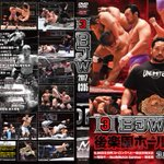 3月30日(木)大日本プロレス後楽園ホール大会にてDVD-R「BJW後楽園ホール2017 vol.3」発売です。「BJW