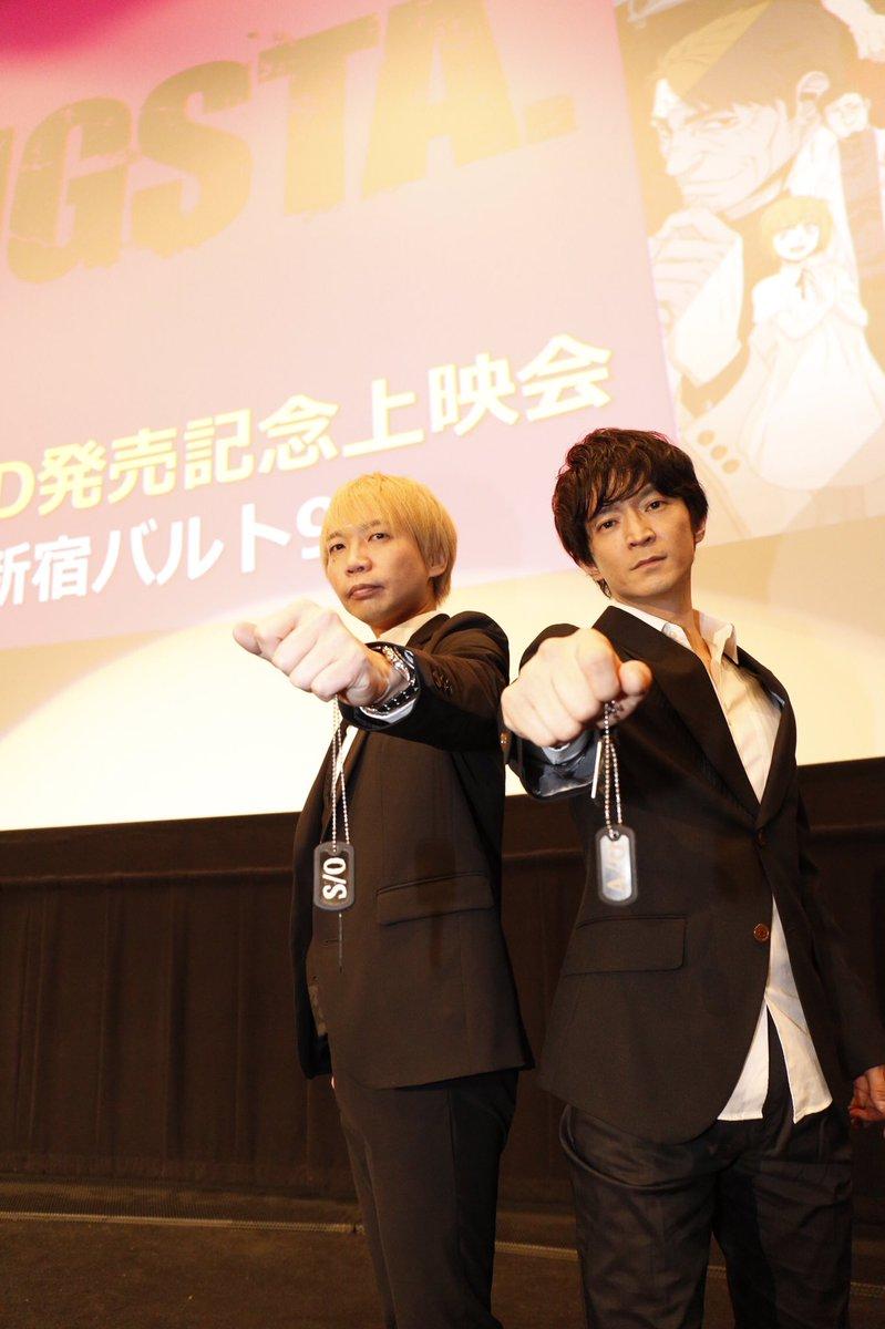 本日開催のブルーレイ&DVD発売記念上映会~便利屋@新宿バルト9、ご来場頂きまして本当にありがとうございました!