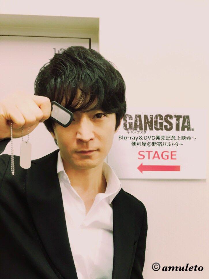 <津田健次郎>イタリア行きたいらしいです。本日は「GANGSTA.」発売記念上映会~便利屋@新宿バルト9~で