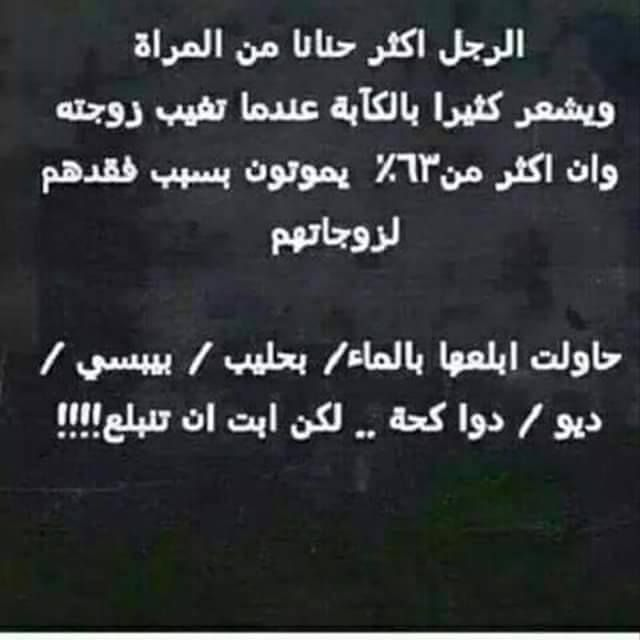 مساء الإبتسامه :) #وصفه #وصفات #أكلات #مطبخ #يم_يمي #أكلاتي #مقبلات #طبق #حلى https://t.co/IPY24S2ugB