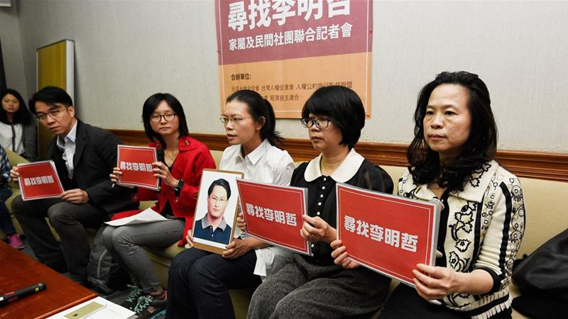 Missing Taiwan activist allegedly detained in China