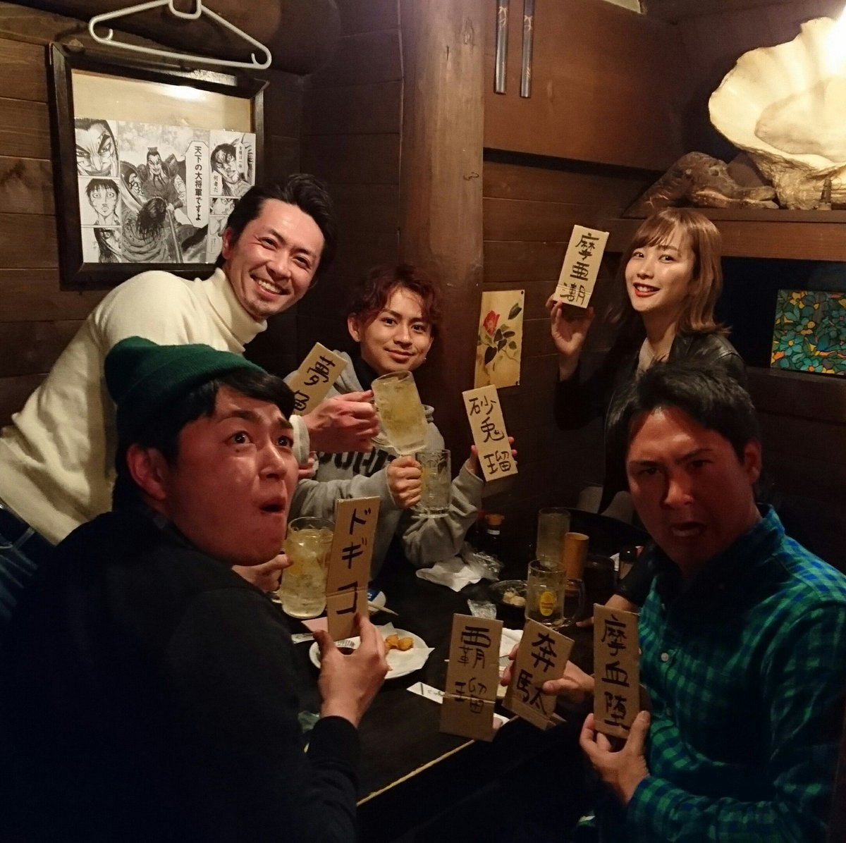 またまた福岡キングダム会やってきました!今回の擬音大賞は「!」もはや音の文字ですらない!これは凄い表現!そして良い表情大
