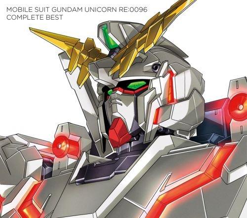 #けーさなうぷれ RE: I AM / 機動戦士ガンダムユニコーン RE:0096 COMPLETE BEST [Dis