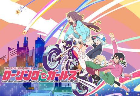 けものフレンズが終わってかーなしー人にオススメなアニメはもちろん「ローリングガールズ」!普通の女の子達がバイクに乗って日