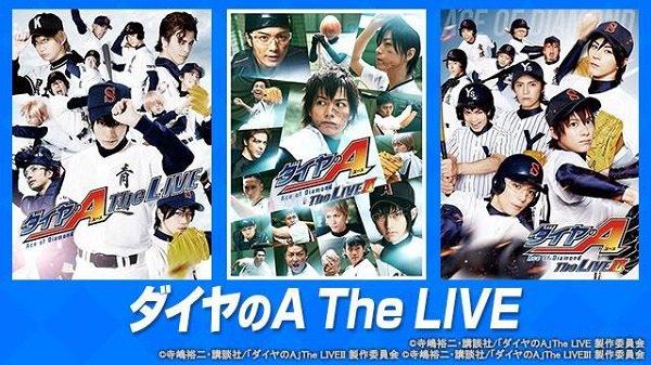 【スマボNews】 #小澤廉 主演『 #ダイヤのA The LIVE Ⅳ』東京公演チケット追加販売&過去シリーズ