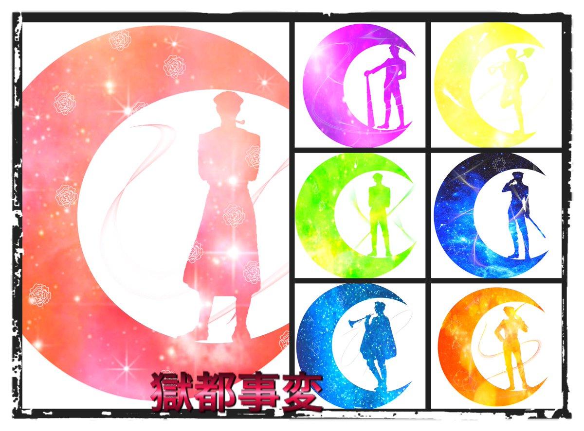 フォロワーさん200人達成記念!!!#歌い手#銀魂#刀剣乱舞#ハイキュー!!#我々だ#夢100#青エク#黒バス#声優さん