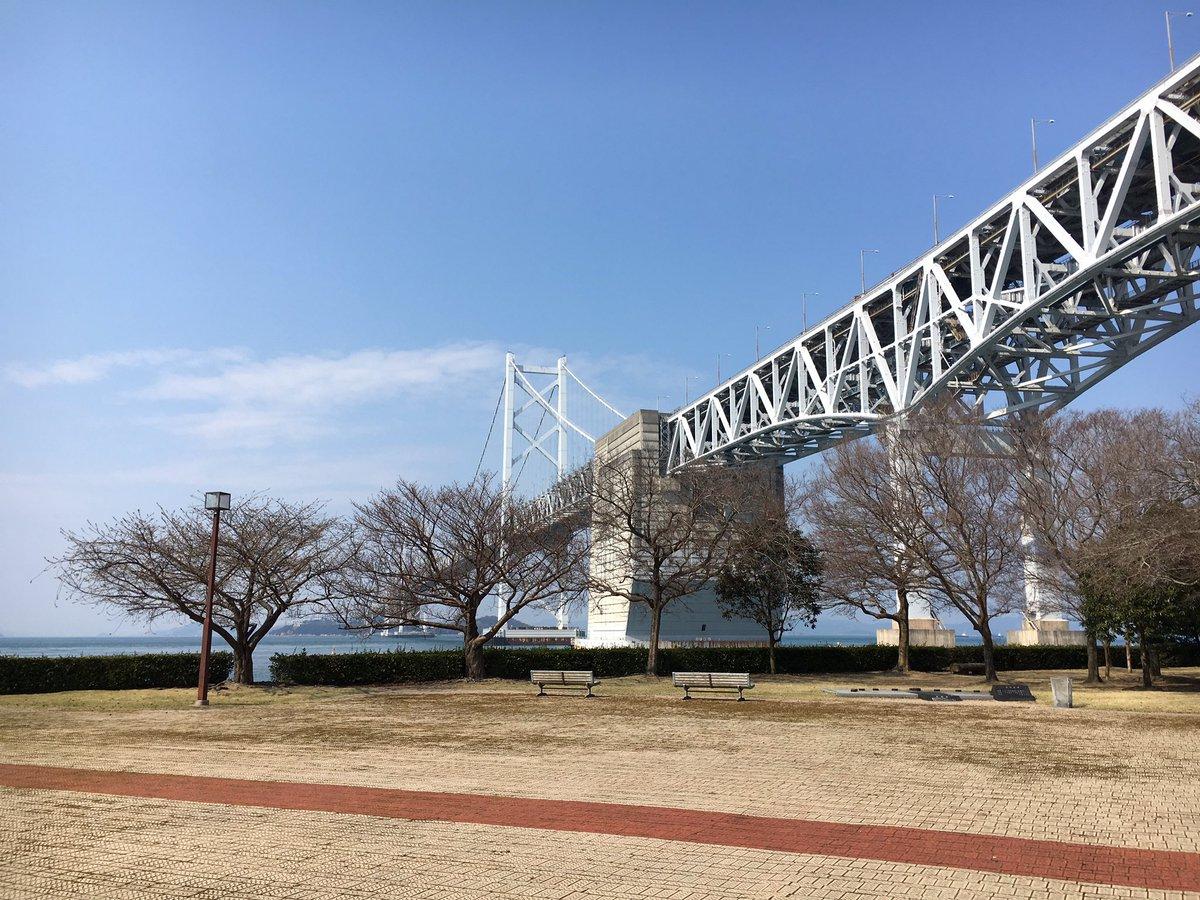瀬戸大橋記念公園着いた! #yuyuyu