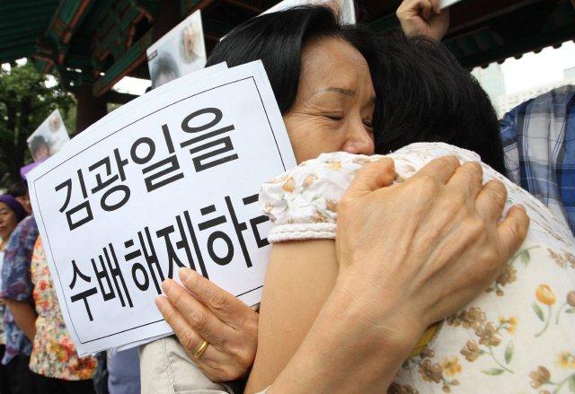 2008년 광우병 촛불집회 수배자 9년만에 체포 https://t.co/Mb97XjfEIs