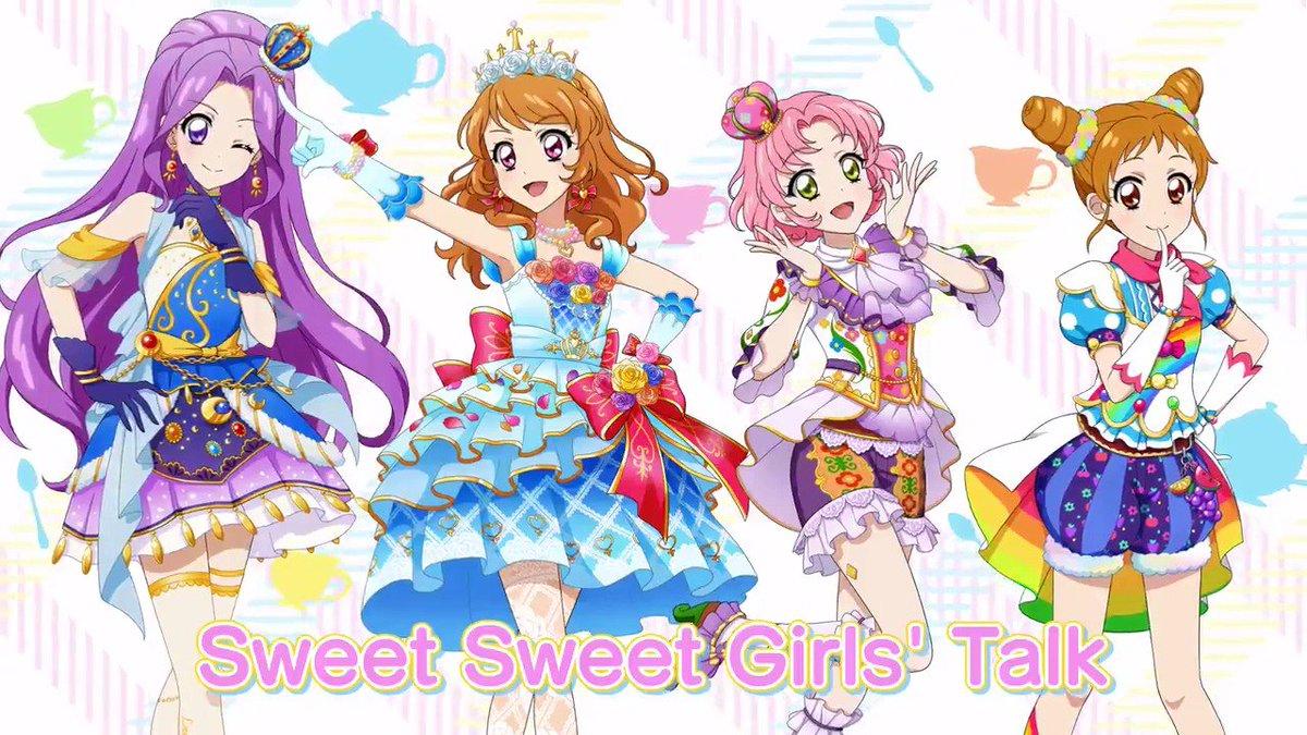 スターライトクイーンの4人が歌う新曲「Sweet Sweet Girls' Talk」のPVをお届けします♪♪この曲で遊