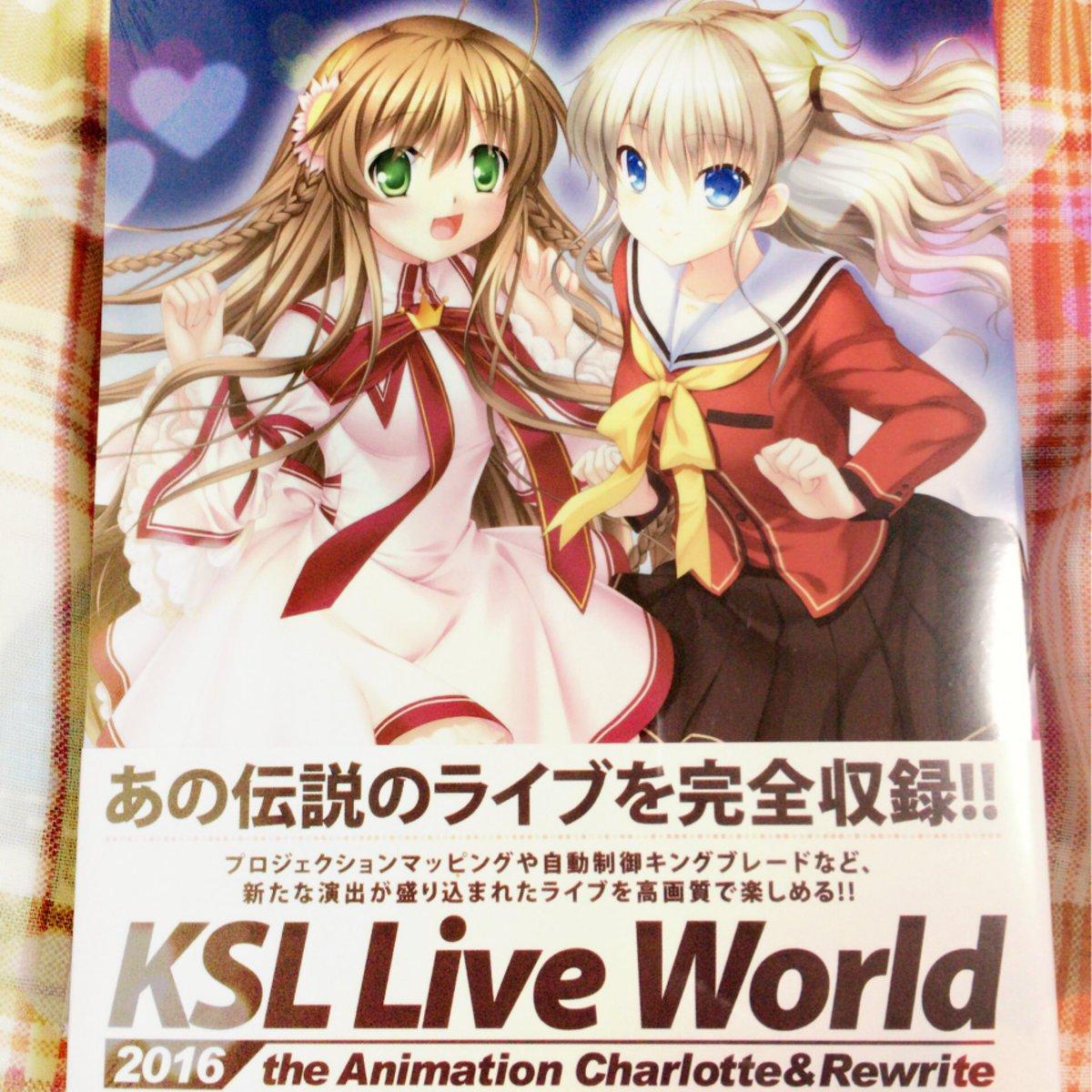 私が2016年4月30日に出演させていただいた「KSL Live World 2016 ~the Animation C