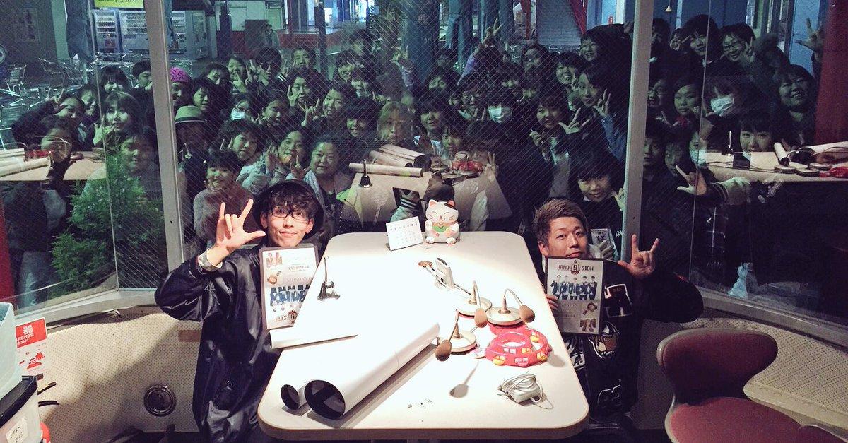 OSC湘南シティナパササテライトスタジオで公開生放送楽しかった😆そして本日リリースの「僕が君の耳になる」MVのyoutu