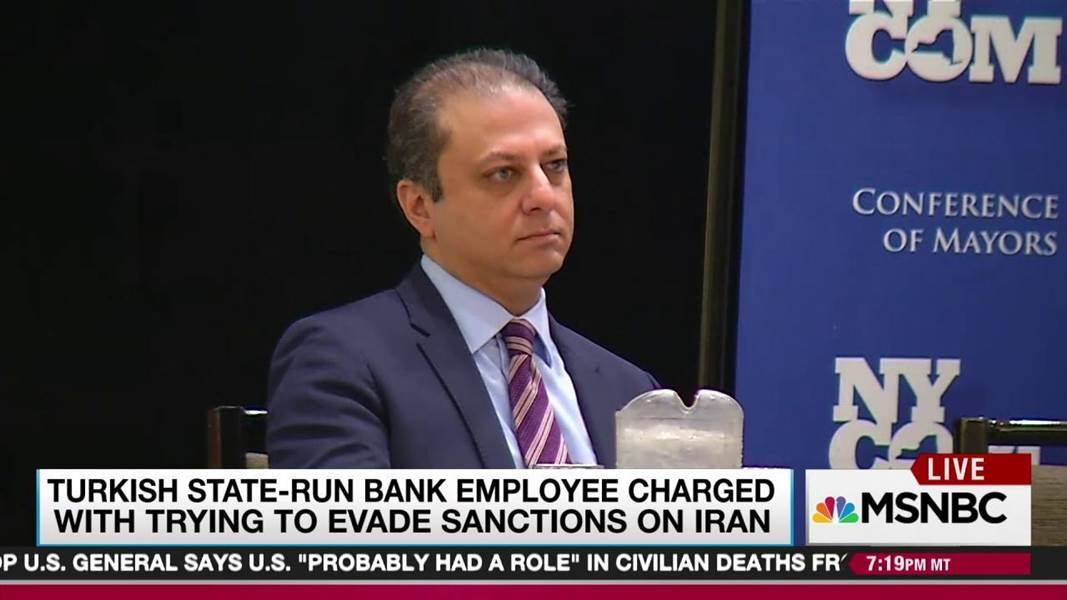 Fired US attorney at nexus of multiple Trump scandals