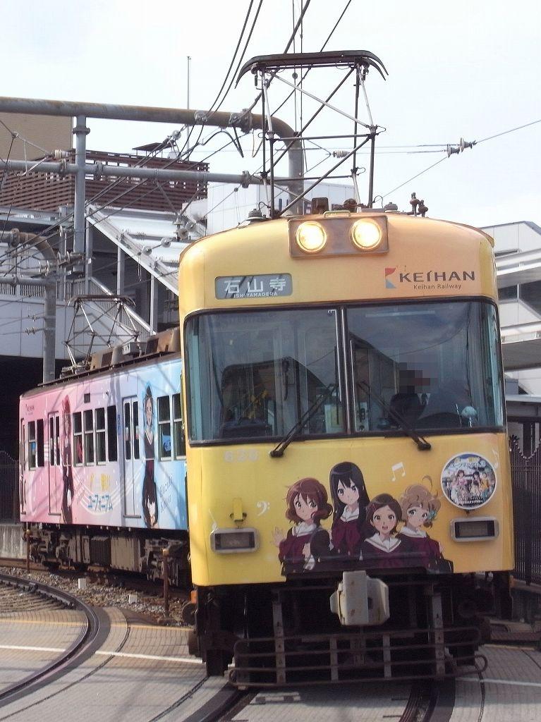 昨日は京阪石山坂本線で撮影しました。600形「響け!ユーフォニアム」ラッピング電車。京阪石山~唐橋前、浜大津~三井寺、滋