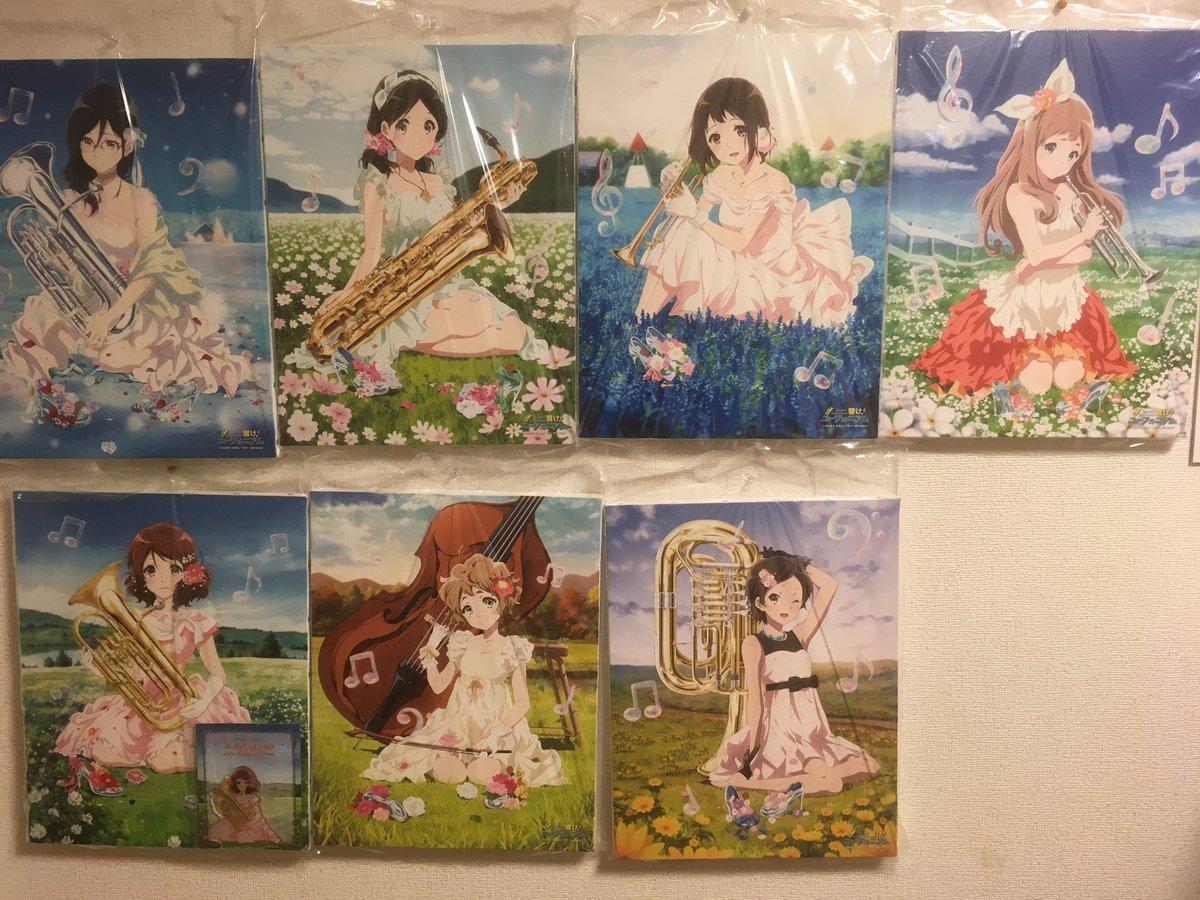 やっつけっぽいけど飾ってみた。かおりんの隣に。#anime_eupho#京アニ