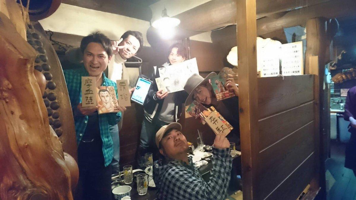 福岡キングダム会にお誘い頂き参加させて頂きました!!ただひたすら漫画キングダムについて熱く語る会!色んな話が聞けたり、好