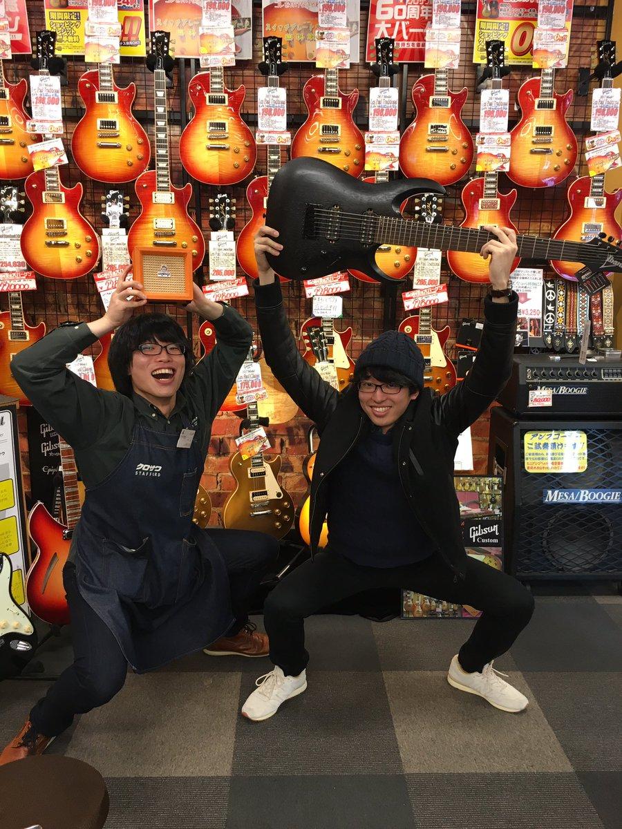 Orange Micro Crush Ampプレゼントキャンペーン!!Ibanez RGA732 お買い上げありがとうご