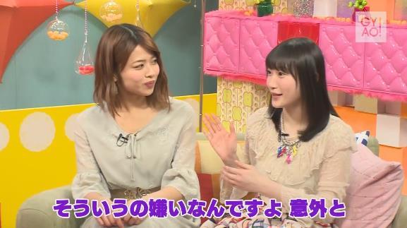かなともと大原櫻子さんが「いぶりがっこって好き嫌いありません?においも強いですし、クリームチーズの酸味も…大丈夫でした?