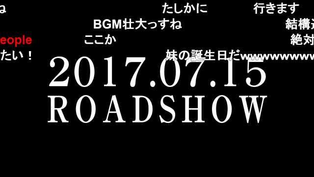 映画『ノーゲーム・ノーライフ ゼロ』 PV 第1弾  #sm30900137 #ニコニコ動画