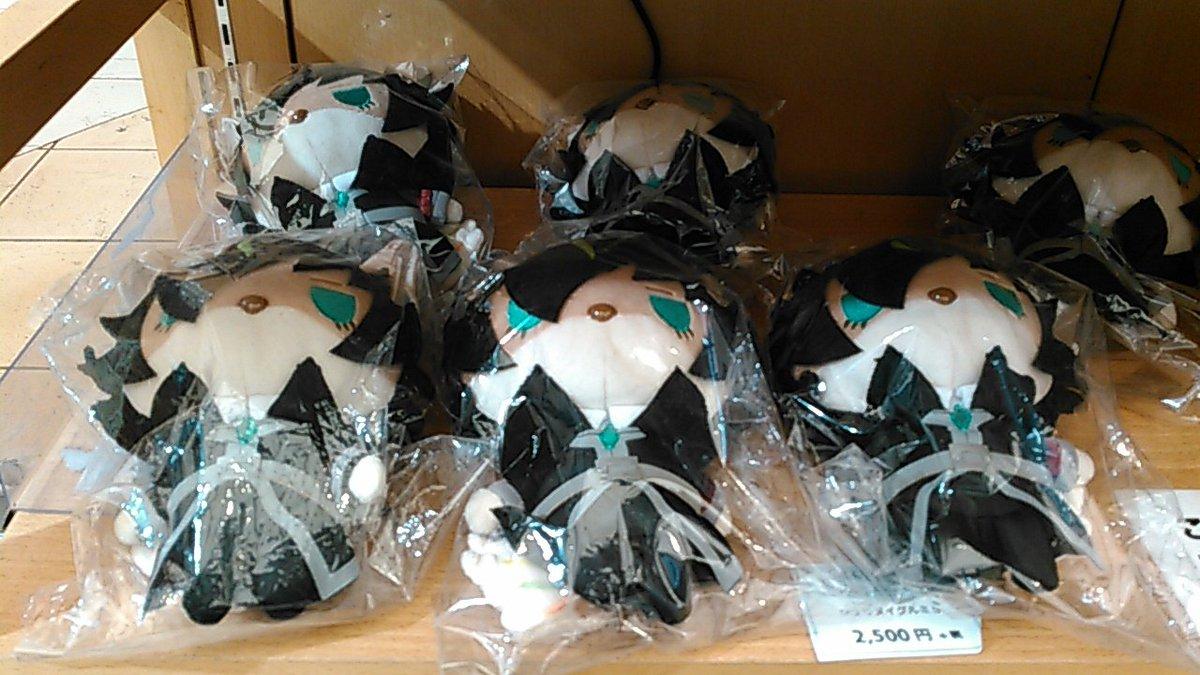 シュウ☆ゾーくんは本当に可能性の獣…┃━┏┃東京キャラクターストリートで開催中の【#SB69 みんなでハッピー☆MIDI