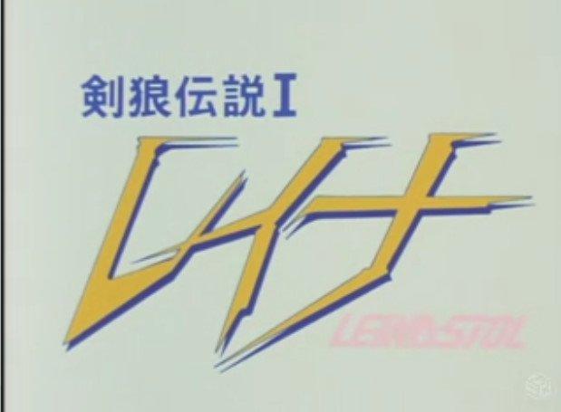 続いてまぁ、もろもろの事情でマクロスΔを一度切ってザ☆ウルトラマンの配信開始までの代打として単発、OVA作品をぽつぽつ見