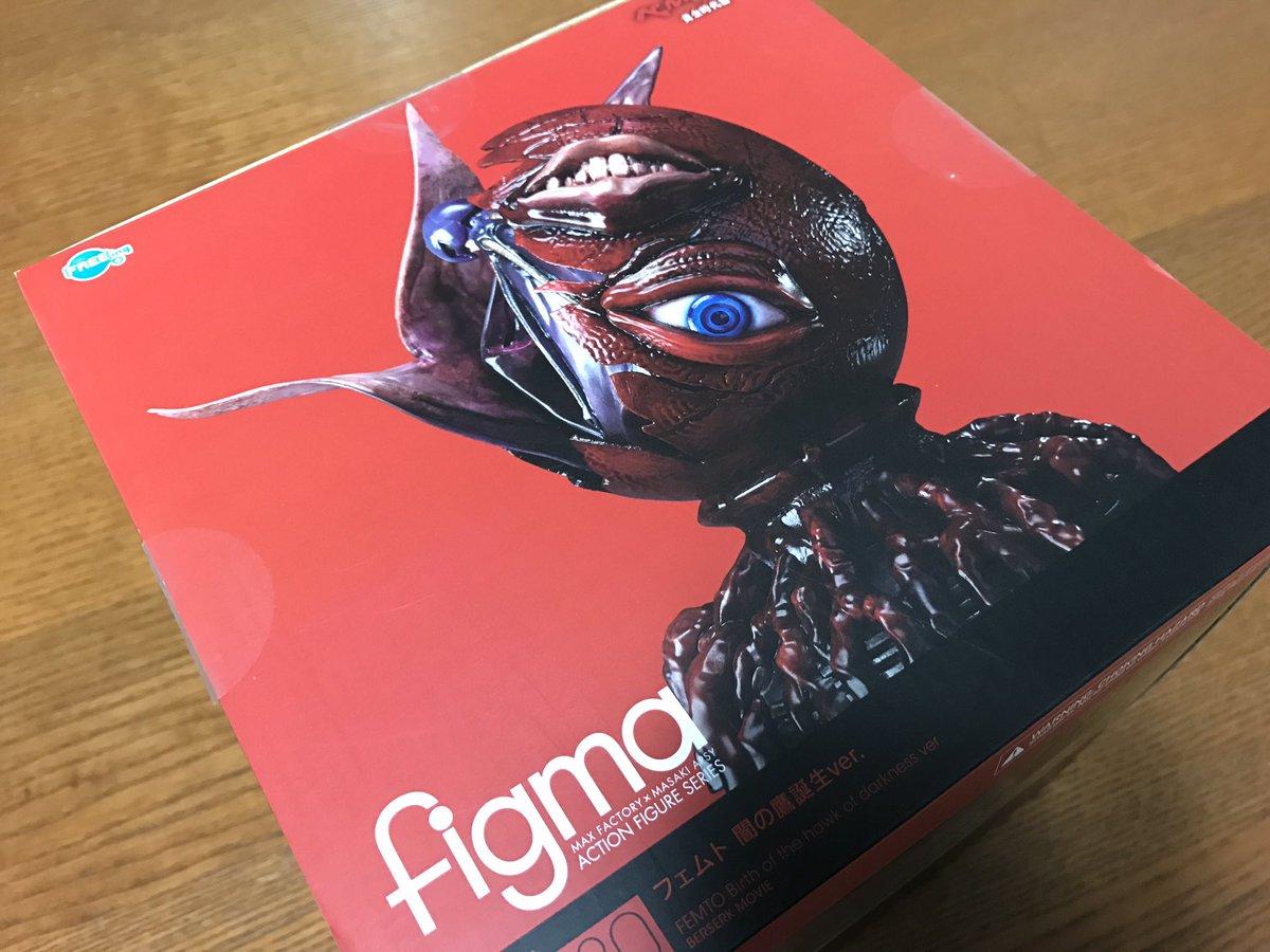 figmaのフェムト、来たー!( ´∀`)#figma #ベルセルク