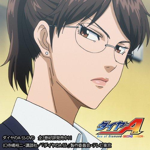 本日は青道高校野球部副部長&敏腕スカウトの高島礼の誕生日です!礼ちゃん、お誕生日おめでとうございます!!PC宣伝 #ダイ
