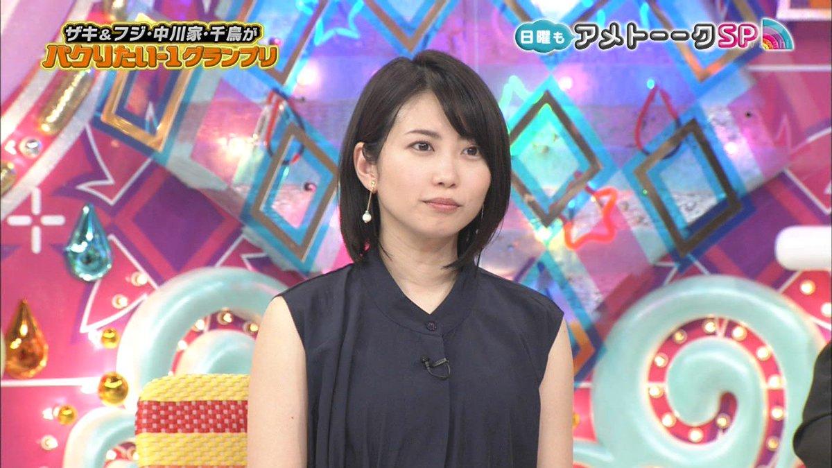 今日も志田未来ちゃんに癒されましょう。(^-^)未来ちゃん映画クレヨンしんちゃん「襲来!!宇宙人シリリ」公開楽しみですね