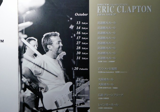 1945.3.30 Eric Clapton was born! Happy Birthday!!!