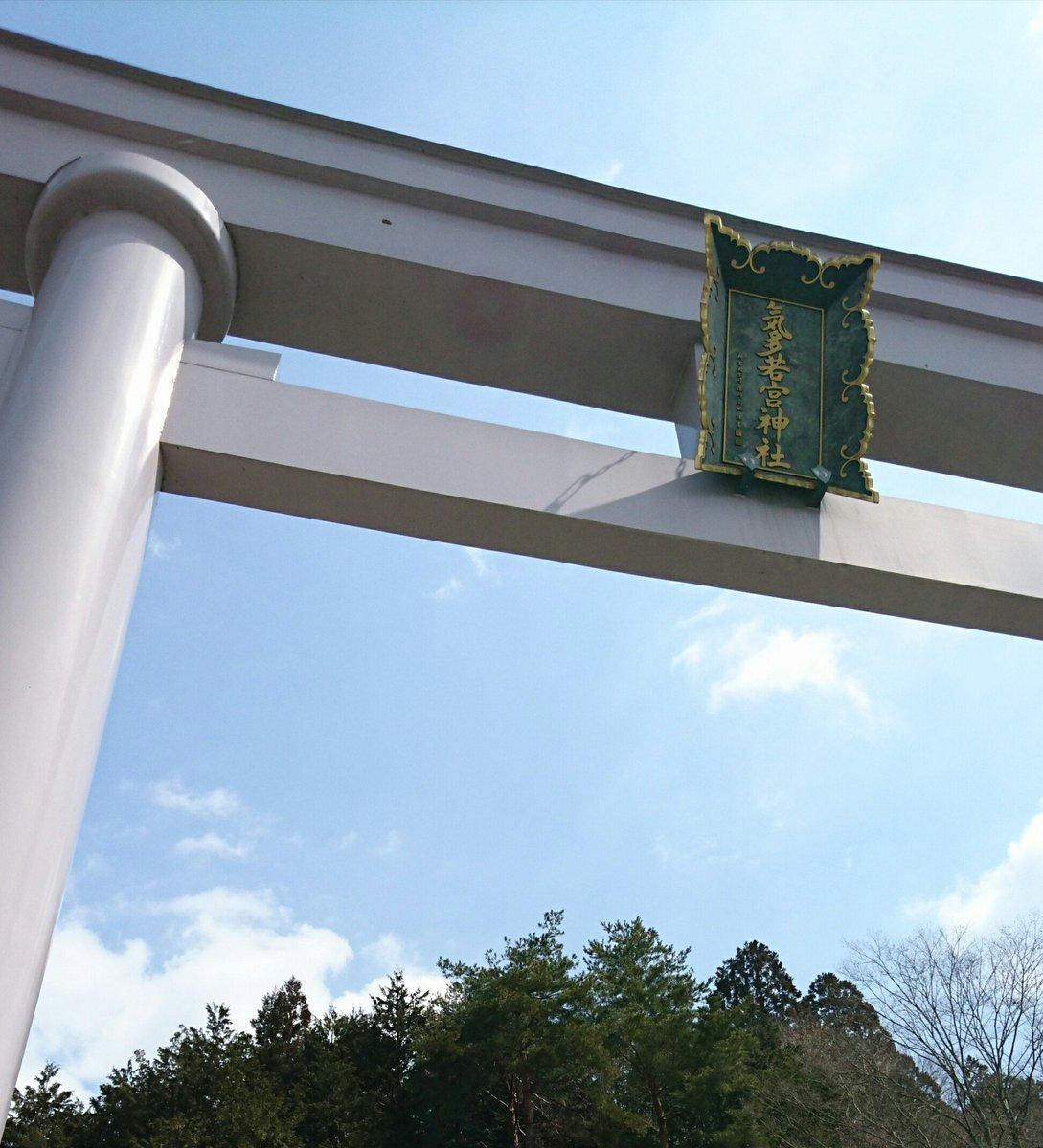宮水神社のモデルの一つと言われる喜多若宮神社#君の名は。