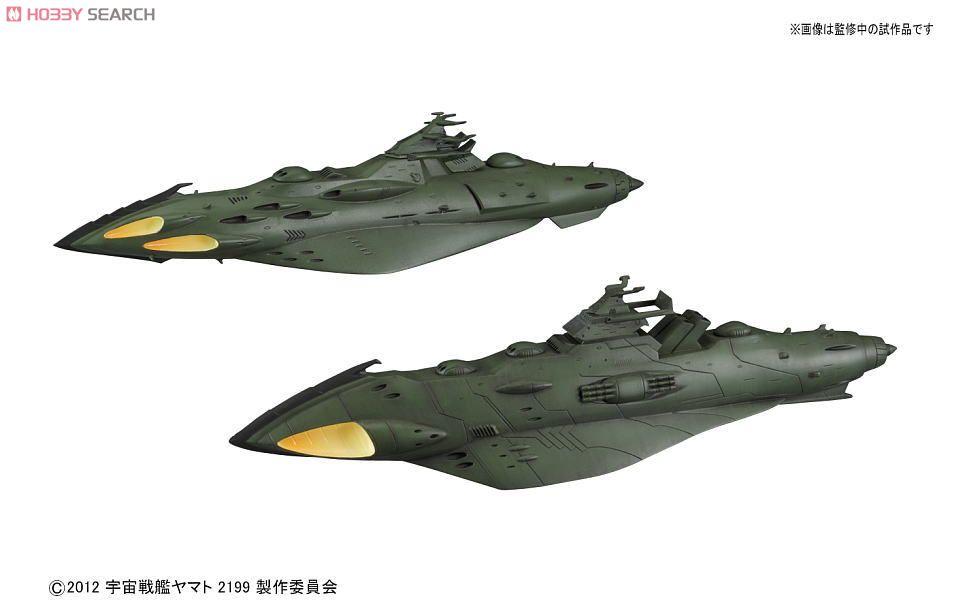 【6月再販】バンダイよりガミラス艦セット1 (1/1000)ガミラス艦セット2 (1/1000)予約開始です!→  #y