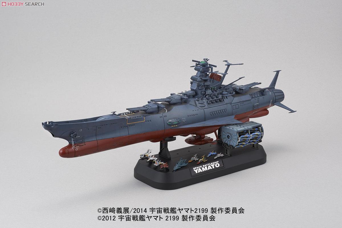 【6月再販】宇宙戦艦ヤマト2199 コスモリバースVer. (1/1000) (バンダイ)予約開始です!→ #yamat