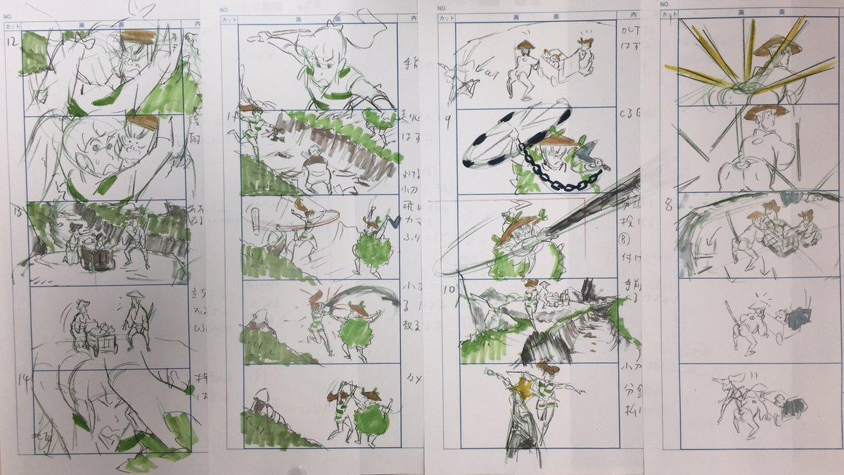 クレヨンしんちゃん外伝 家族連れ狼 6話 「富士山藩」絵コンテ