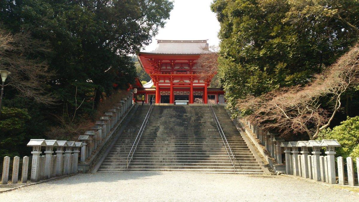 と、いう訳で近江神宮。コナンのつもりで行ったら、そういやちはやふるの聖地なのよね、ここ。