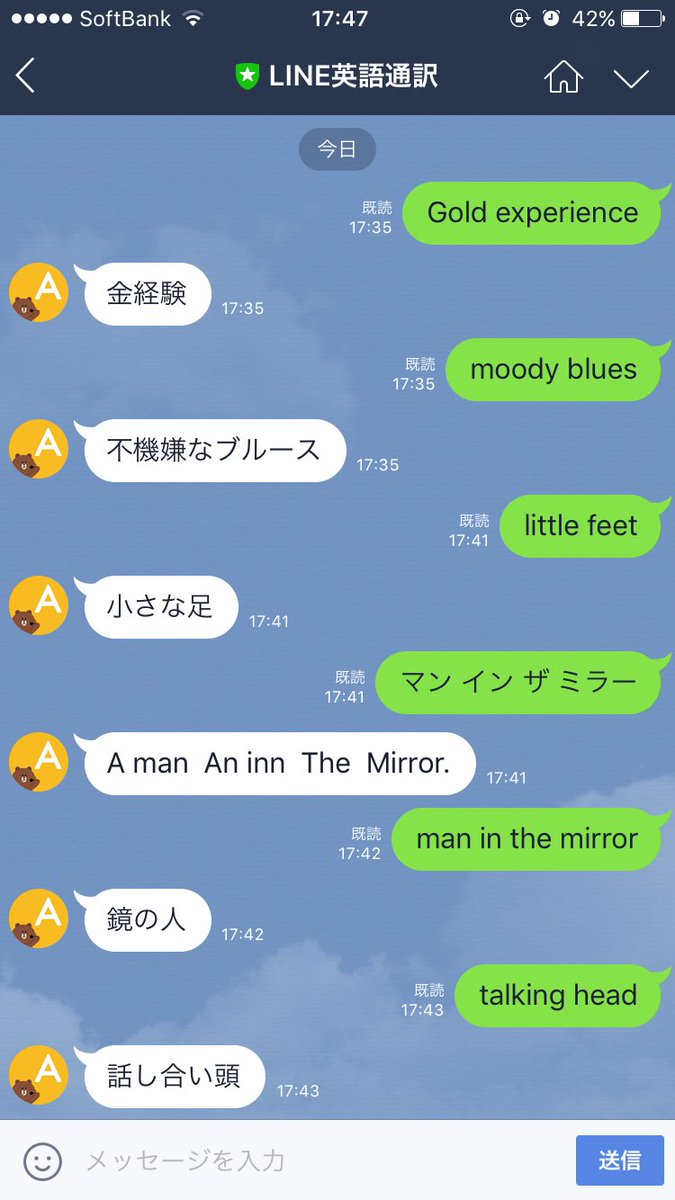 ジョジョ5部(小説含む)のスタンド名を日本語訳してみた