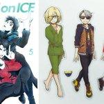 【ニュース】『ユーリ!!! on ICE』BD&DVD第5巻ジャケ写は、JJ(CV:宮野真守)があのポーズでキメッ! 特