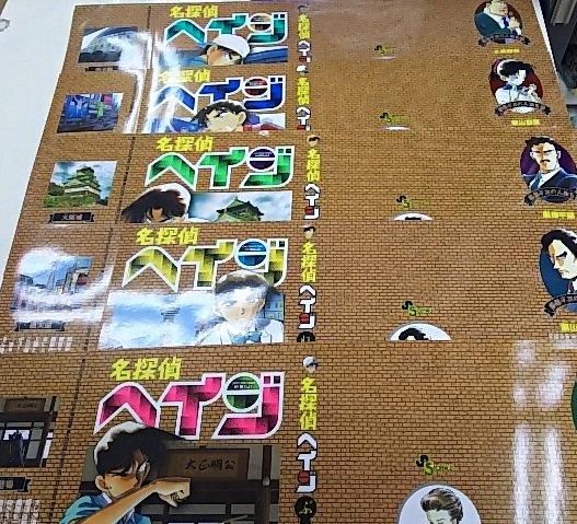 予告です☆4月1日より配布開始☆劇場版・名探偵コナン~から紅の恋歌~公開記念小学館コミックス『名探偵コナン』1冊買われる