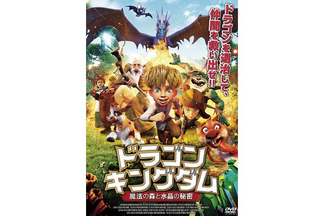 代アニプロデュースアニメ「ドラゴン・キングダム」 乃木坂46・松村沙友よりアフレココメント到着